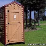 Туалет во дворе