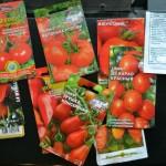 Пришла пора сажать семена на рассаду