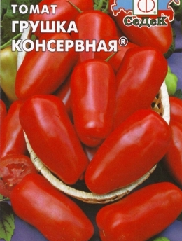 Сорт помидоров Грушка консервная